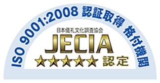 jecia5つ星