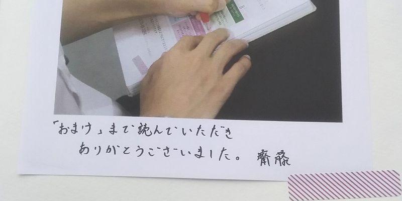 東京葬儀のパンフレット