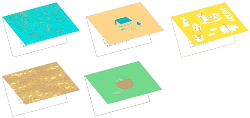 アンティナのメッセージカード