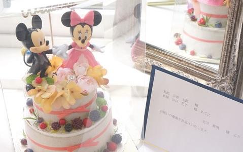 ミッキー&ミニーのウェディングケーキ電報