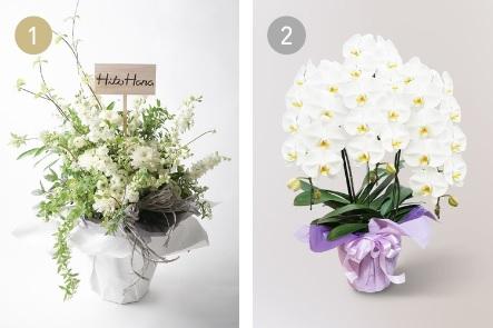 HitoHanaの供花